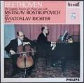 ロストロポーヴィチ&リヒテルのベートーヴェン/チェロソナタ全集  蘭PHILIPS 2945 LP レコード