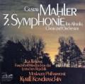 コンドラシンのマーラー/交響曲第3番  独eurodisc 2945 LP レコード