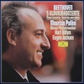ポリーニのベートーヴェン/ピアノ協奏曲全集  独DGG 2945 LP レコード