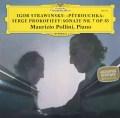 ポリーニのストラヴィンスキー/「ペトルーシュカ」ほか   独DGG 2946 LP レコード