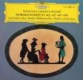【テストプレス】ザイフェルト&カラヤンのモーツァルト/ホルン協奏曲集  独DGG 2946 LP レコード
