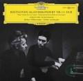 【テストプレス】エッシェンバッハ&カラヤンのベートーヴェン/ピアノ協奏曲第1番  独DGG 2946 LP レコード