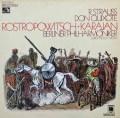 【ドイツ初版】ロストロポーヴィチ&カラヤンのR.シュトラウス/「ドン・キホーテ」  独EMI 2946 LP レコード