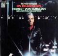 【ドイツ初版】カラヤンのR.シュトラウス/「英雄の生涯」  独EMI 2946 LP レコード
