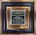 【非売品・限定盤】カラヤンのモーツァルト/ディヴェルティメント第17番  独ZDF 2946 LP レコード
