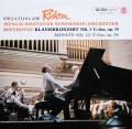 リヒテル&ミュンシュのベートーヴェン/ピアノ協奏曲第1番ほか  独RCA 2946 LP レコード
