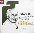 【未開封】ギーゼキングのモーツァルト/ピアノソナタ全集   独EMI 2946 LP レコード