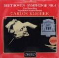 【未開封】クライバーのベートーヴェン/交響曲第4番   独ORFEO 2946 LP レコード