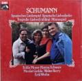 【未開封】モーザー、シュヴァルツ、ゲッダ&ベリーのシューマン/歌曲集   独EMI 2946 LP レコード