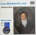 【未開封】バックハウス&イッセルシュテットのベートーヴェン/ピアノ協奏曲第3番&ピアノソナタ「月光」   独DECCA 2946 LP レコード