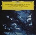 アルゲリッチ&デュトワのチャイコフスキー/ピアノ協奏曲第1番  独DGG 2947 LP レコード