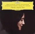 アルゲリッチのリスト&シューマン/ピアノソナタ集  独DGG 2947 LP レコード