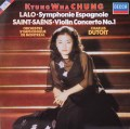 デュトワ&チョンのラロ/スペイン交響曲ほか    独DECCA 2947 LP レコード