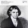 コンヴィチュニーのベートーヴェン/交響曲第6番「田園」    独ETERNA 2947 LP レコード