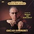 シュムスキーのクライスラー/ヴァイオリン小品集 第1巻    英ASV 2947 LP レコード