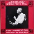 【ヨーロッパ最初期盤】クナッパーツブッシュのブルックナー/交響曲第8番    独CBS 2947 LP レコード