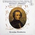 【未開封】ツィマーマン&マクシミウクのショパン/ピアノ協奏曲第1番    ポーランドPN 2947 LP レコード