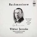 エレスコのラフマニノフ/ピアノ協奏曲第2&4番    独ETERNA 2948 LP レコード