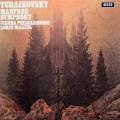【オリジナル盤&サイン入り】マゼールのチャイコフスキー/マンフレッド交響曲    英DECCA 2948 LP レコード