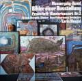 【サイン入り】マゼールのムソルグスキー/「展覧会の絵」ほか    独DECCA 2948 LP レコード