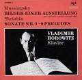 ホロヴィッツのムソルグスキー/「展覧会の絵」ほか    独RCA 2948 LP レコード