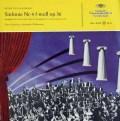 ザンデルリンクのチャイコフスキー/交響曲第4番    独DGG 2948 LP レコード