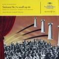 ムラヴィンスキーのチャイコフスキー/交響曲第5番    独DGG 2948 LP レコード