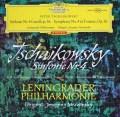 【赤ステレオ・オリジナル盤】ムラヴィンスキーのチャイコフスキー/交響曲第4番    独DGG 2948 LP レコード
