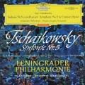 【赤ステレオ・オリジナル盤】ムラヴィンスキーのチャイコフスキー/交響曲第5番    独DGG 2948 LP レコード