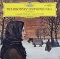 【独最初期盤】ムラヴィンスキーのチャイコフスキー/交響曲第6番「悲愴」    独DGG 2948 LP レコード