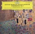 【テストプレス】クーベリックのマーラー/交響曲第3番    独DGG 2948 LP レコード