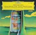 マルティノンのラロ/バレエ音楽「ナムーナ」ほか    独DGG 2948 LP レコード