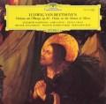クレーのベートーヴェン/オラトリオ「オリーヴ山上のキリスト」    独DGG 2949 LP レコード