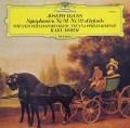 ベームのハイドン/交響曲第91&92番「オックスフォード」    独DGG 2949 LP レコード