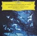 【テストプレス】アルゲリッチ&デュトワのチャイコフスキー/ピアノ協奏曲第1番    独DGG 2949 LP レコード