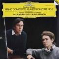 ポゴレリチ&アバドのショパン/ピアノ協奏曲第2番ほか    独DGG 2949 LP レコード