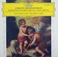 【テストプレス】オイストラフのバッハ/ヴァイオリンソナタ第1&4番    独DGG 2949 LP レコード