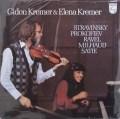 【未開封】クレーメル夫妻のストラヴィンスキー、ラヴェルほか/ヴァイオリン小品集   蘭PHILIPS 2949 LP レコード