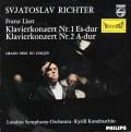 リヒテル&コンドラシンのリスト/ピアノ協奏曲第1&2番   独PHILIPS 2949 LP レコード