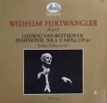 フルトヴェングラーのベートーヴェン/交響曲第5番   独HELIODOR 2950 LP レコード
