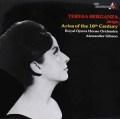 ベルガンサの18世紀のアリア集   英DECCA 2950 LP レコード