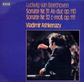 アシュケナージのベートーヴェン/ピアノソナタ第31&32番   独DECCA 2950 LP レコード