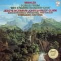 ハイティンクのマーラー/「子供の不思議な角笛」   蘭PHILIPS 2950 LP レコード