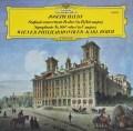 ベームのハイドン/協奏交響曲&交響曲第90番     独DGG 2950 LP レコード