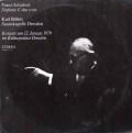 ベームのシューベルト/交響曲第9番「グレート」     独ETERNA 2950 LP レコード