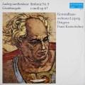 コンヴィチュニーのベートーヴェン/交響曲第5番     独ETERNA 2950 LP レコード