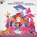 プレヴィンのチャイコフスキー/「くるみ割り人形」(全曲)     独EMI 2950 LP レコード