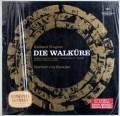 【未開封】カラヤンのワーグナー/「ワルキューレ」全曲     独DGG 2950 LP レコード