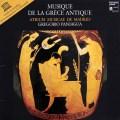 パニアグアの古代ギリシャの音楽 ★長岡鉄男の外盤A級セレクション  仏HM 2996 LP レコード