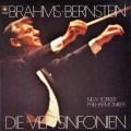 バーンスタインのブラームス/交響曲全集 独CBS 2996 LP レコード